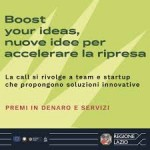 Boots your ideas